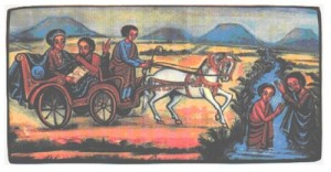 Ethiopian painting, unknown artist  Philip and the Ethiopian royal official