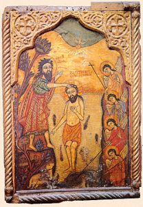 Baptism of Jesus Coptic icon