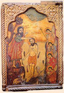 Baptism of Jesus Coptic icon