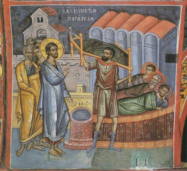 John 5-6 Jesus, Bethesda icon