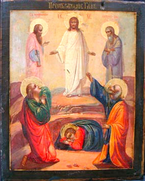 Jesus Transfiguration_Russian icon
