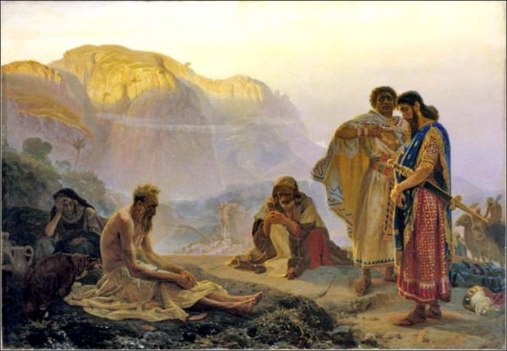 Job and his friends - Ilya Repin, 1869